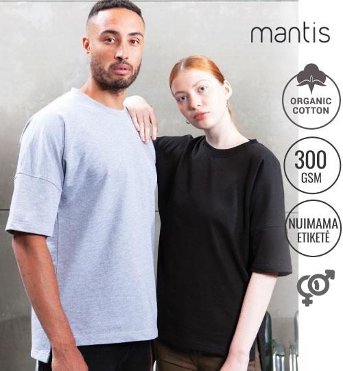Džemperis One Sweatshirt Short Sleeve 207.48 M135 MANTIS