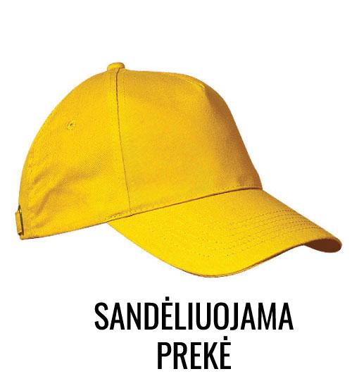 Kepurė PROMOSTARS Classic 31000