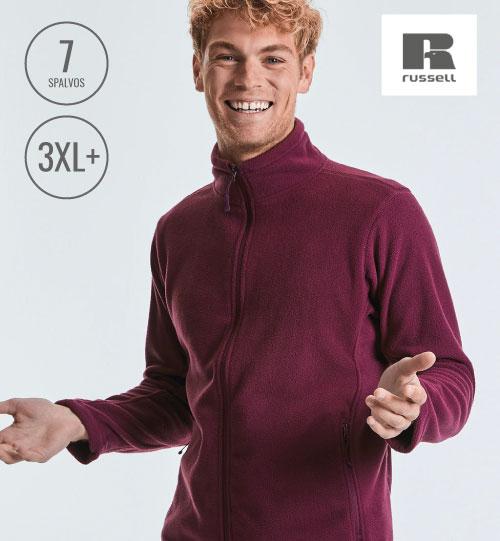 Džemperis Men's Zip Outdoor Fleese 820.00 R-870M-0 RUSSELL