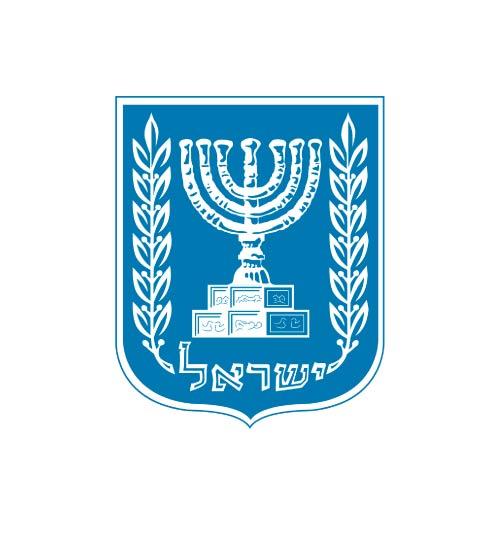 Izraelio herbas