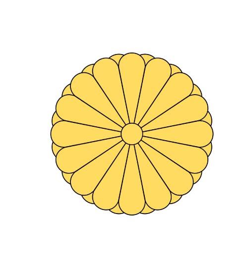 Japonijos herbas