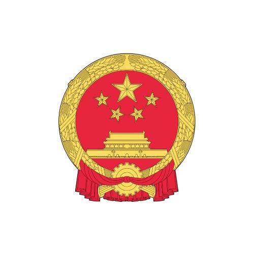 Kinijos herbas