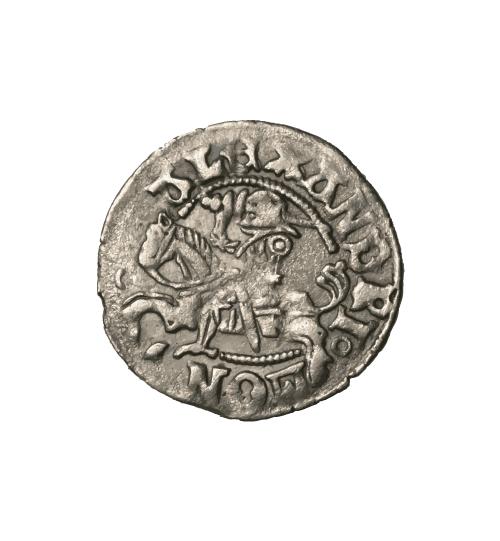Senovinė moneta su LIETUVOS HERBU