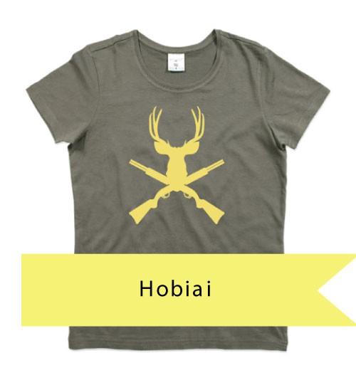 HOBIAI