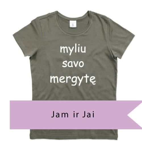JAM IR JAI