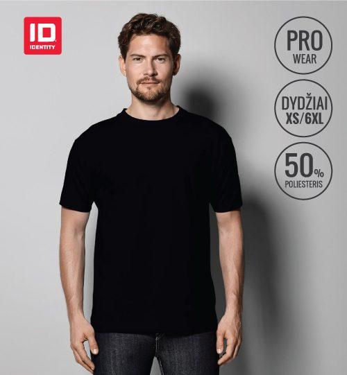 ID Marškinėliai ID IDENTITY 0310 PRO wear | light men's