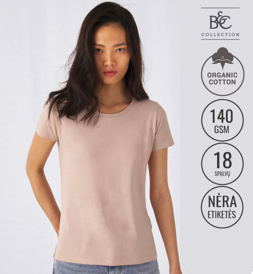 Marškinėliai Inspire T/women 189.42 TW043 B&C