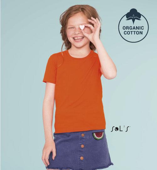 Marškinėliai Milo Kids 02078 SOLS