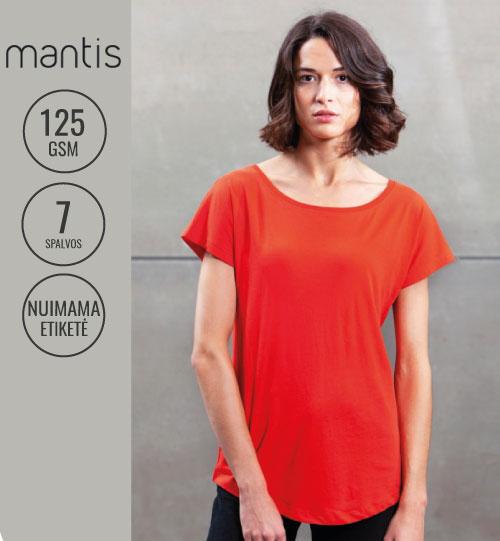 Marškinėliai Women's Loose Fit T 134.48 M91 MANTIS
