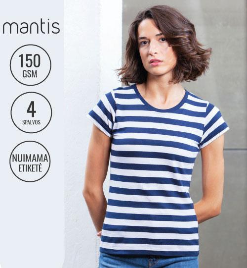 Marškinėliai Women's Stripy T 199.48 M110S MANTIS