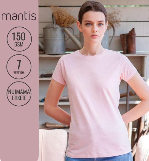 Marškinėliai Women's Superstart Tee 101.48 M69 MANTIS